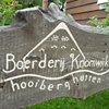 Boerderij Kromwijk