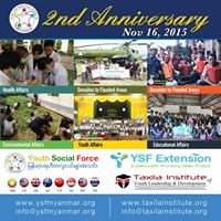 Youth Social Force - Int'l Network