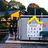 SBS Yachthafen Resort Fleesensee