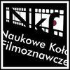 Naukowe Koło Filmoznawcze UWB