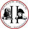 Muzeum Dwóch Imperii Witaszyce