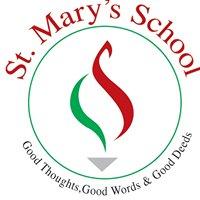St. Mary's School, Dahod