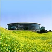 ICC JEJU 제주국제컨벤션센터