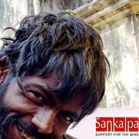 SUPPORT FOR THE MIND - Iswar Sankalpa