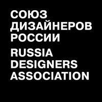 Cоюз Дизайнеров России
