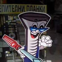 Деско - Николина Неделчева ЕТ
