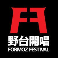 Formoz Festival 野台開唱