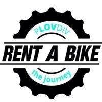 Plovdiv Bike Rent / Велосипеди под наем