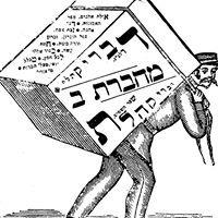 Dan Wyman Books Judaica