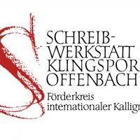 Schreibwerkstatt-Klingspor Offenbach