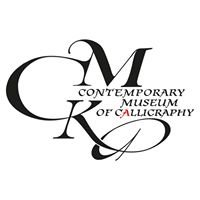 The Contemporary Museum of Calligraphy