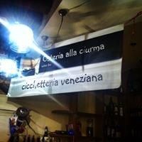 """Osteria """"Alla Ciurma"""""""