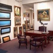 La galerie d'art Internationale