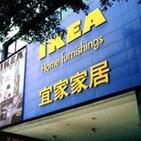 IKEA 宜家家居 敦北店
