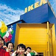 IKEA 桃園店