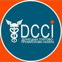 Донецкая торгово-промышленная палата