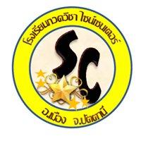 ScienceCenter -Tutor Pattani