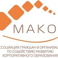 MAKO Group