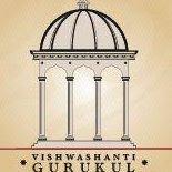 MIT Vishwashanti Gurukul, Rajbaug, Pune