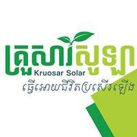 Kruosar Solar