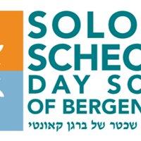 Solomon Schechter Day School of Bergen County
