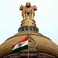 Indian Administrative Service - IAS