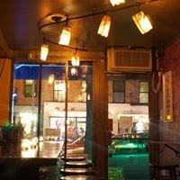 Empanadas Bar NYC