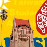 Taiwanese Students Association at San Jose State University