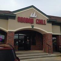 Okaboji Bar & Grill