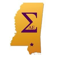 SAE Southern Miss