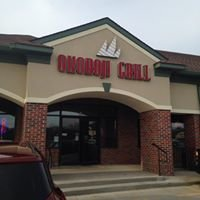 Okaboji Bar and Grill