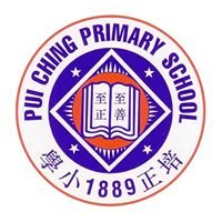 Pui Ching Primary School