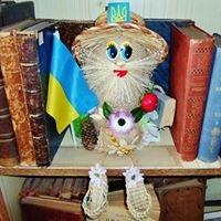 Библиотека 7 города Бердянска