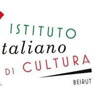 Istituto Italiano di Cultura-Beirut