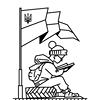 Бібліотека Майдану