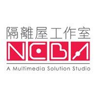 隔離屋工作室 Neba Studio