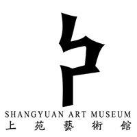 Shangyuan Modern Art Museum