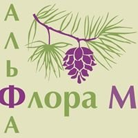 Альфа Флора М - Ландшафтный Дизайн.