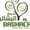 Al Bashaer Saturday School