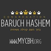 Congregation Baruch HaShem