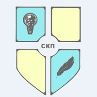 Студентски клуб на политолога