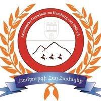 Armenische Gemeinde zu Hamburg von 1965 e.V.