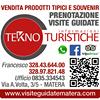 Informazioni Turistiche - Prodotti Tipici - Matera