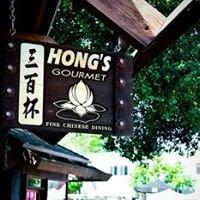 Hong's gourmet