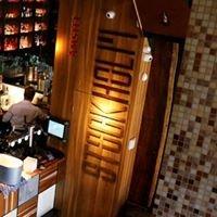 Bar Restaurant Stockholm
