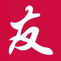 Vereniging Nederland China