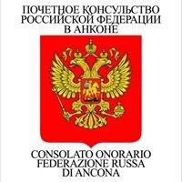 Consolato Onorario Russo di Ancona