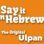 Say it in Hebrew