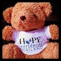 HOPE worldwide (Thailand)