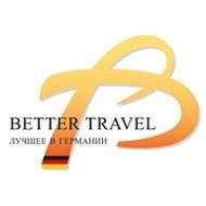 Better Travel - туроператор по Саксонии